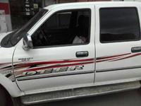 قطع غيار سيارات صينية