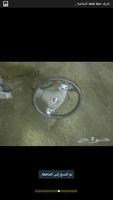 قطع وجنوط ماليبو 2010_2011 اربع سلندر للبيع تشليح بحالة ممتازة
