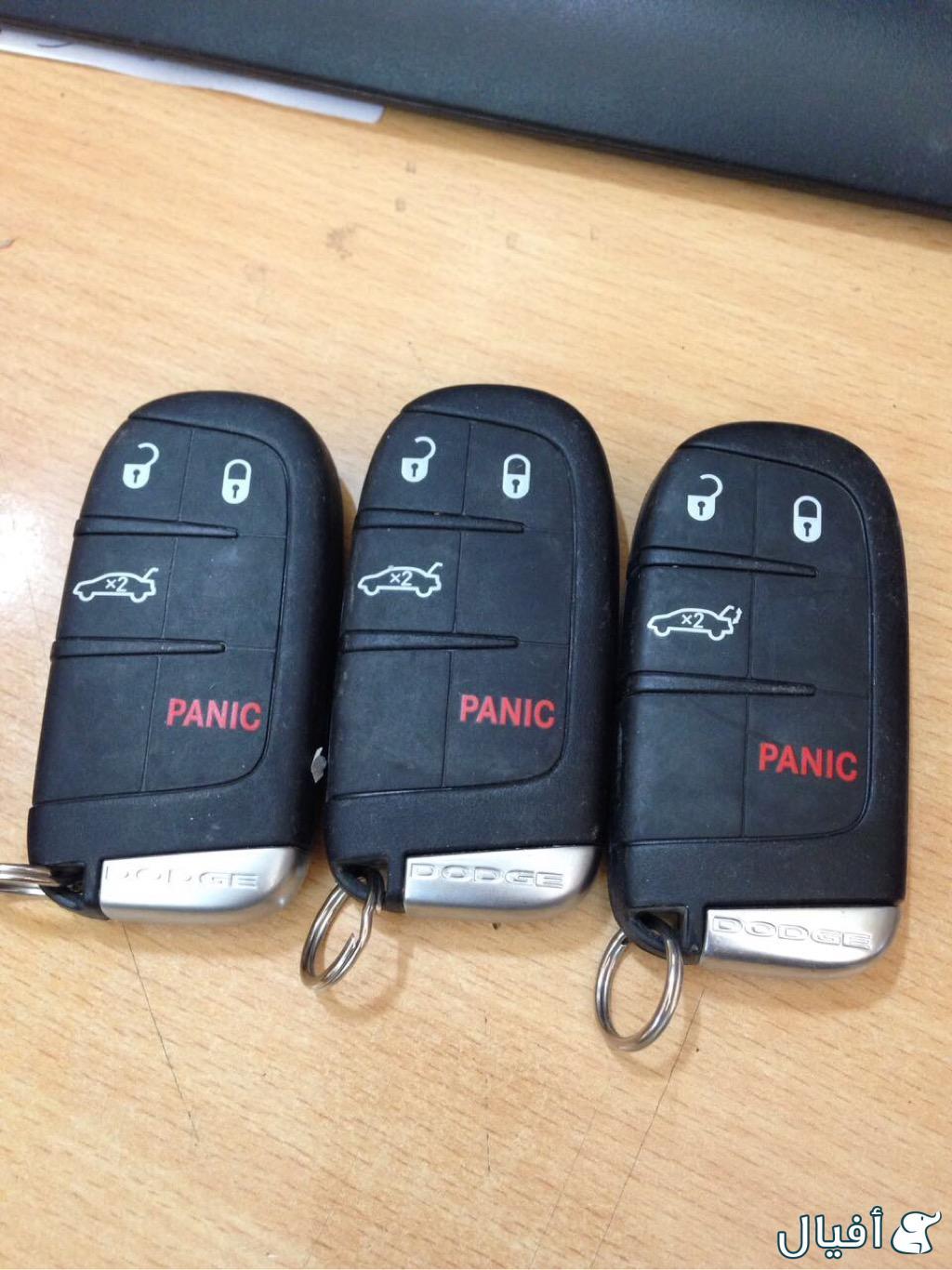برنامج برمجة مفاتيح السيارات