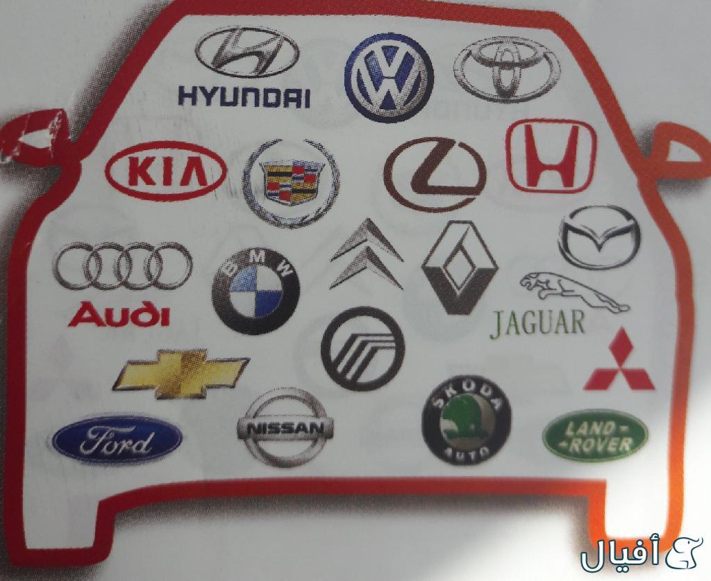 مكائن وقطع غيار سيارات