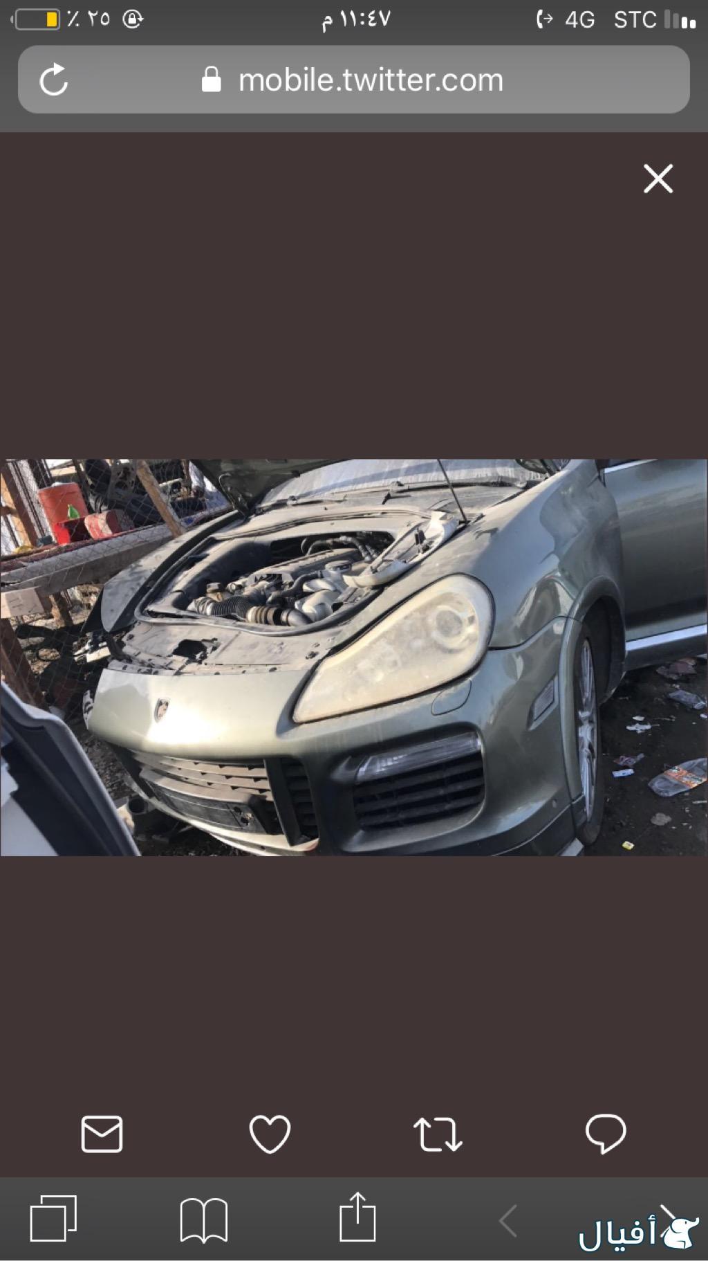 تشليح بن راشد لقطع غيار السيارات