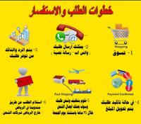تشليح الرياض عرعر خميس مشيط عرعر.سكاكا.حايل