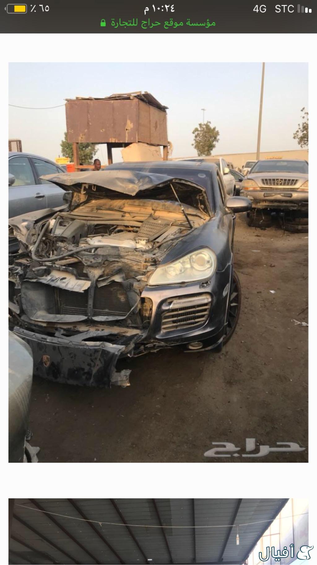تشليح بن راشد لقطع غيار جميع السيارات