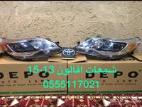 للبيع قطع غيار افالون 10-12-15_0555117021