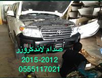صدام و دقن و شمعات لاندكروزر 2012-2015