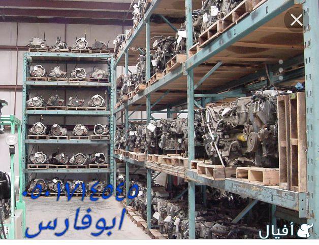 الحائر تشليح الحسيني لجميع انواع المكائن