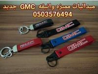 ميدالية جمس وتعليقات بشعار GMC