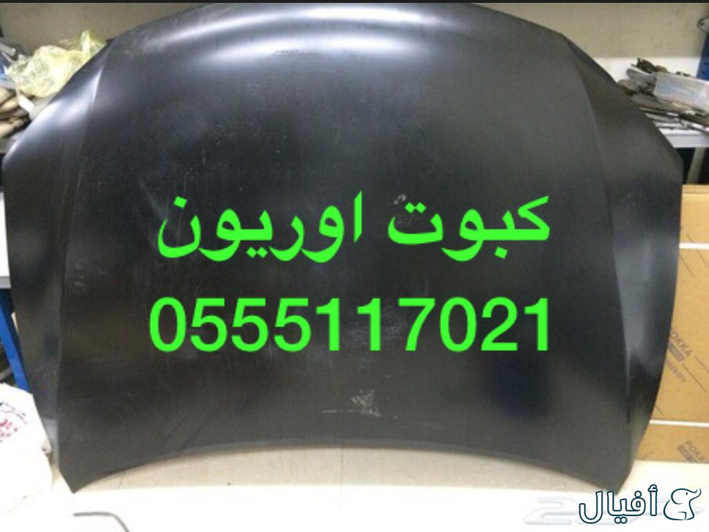 صدام امامي_ صدام خلفي اوريون 2007-2015